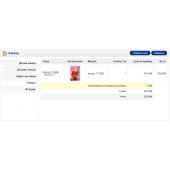 Изображение товаров в информации о заказе [VQMOD]