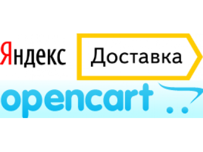 Yandex Delivery extension for CMS OpenCart